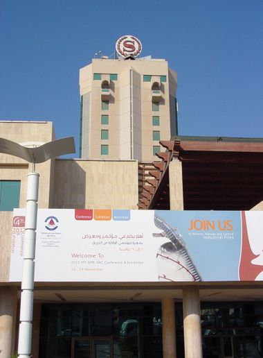 The Sheraton Hotel in Dammam, site of the SFPE-SAC event. - Photos by Anton Riecher