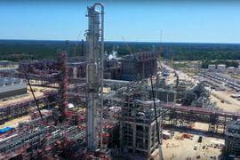 Blast Rocks Louisiana Refinery Under Construction