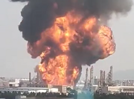 Fireball drawfs southern Chinese petrochemical plant Tuesday afternoon.