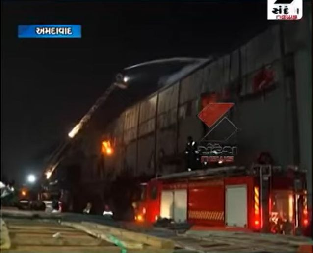 Seven workers died in a fire Sunday at Nandan Denim in Ahmedabad, India. - Screencapture Via YouTube
