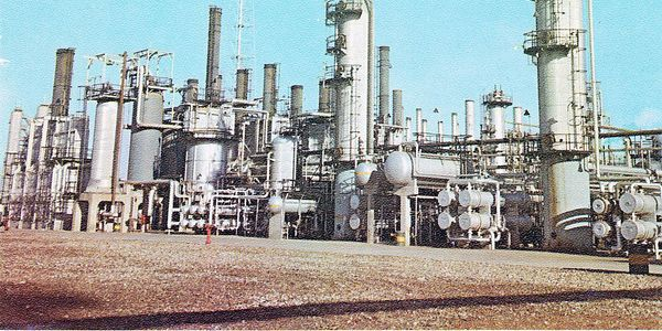 Abadan oil refinery ranks as one of the world's largest.