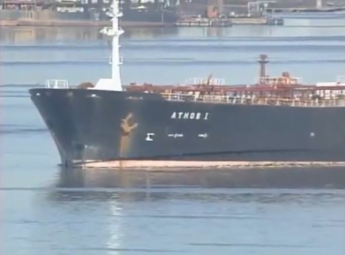A tanker that hit an abandoned anchor spilled 264,000 gallons of crude into the Delaware River in 2004. - Screencapture Via WHYY