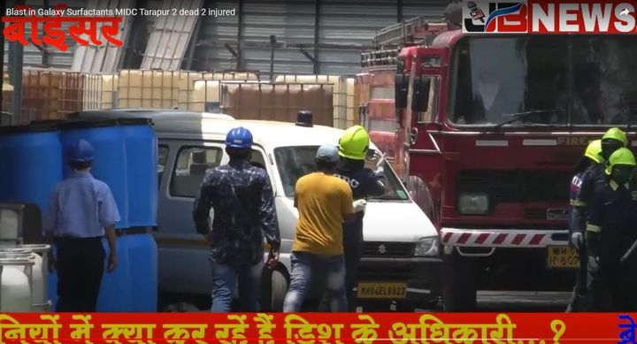 Firefighters respond to an explosion at a factory near Mumbai Monday. - Screencapture Via JB News