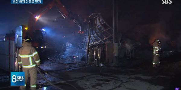 Fire destroyed a South Korean furniture factory Friday before spreading across 13,000 square...