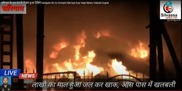 Fire destroyed a rubber recycling plant in Sarigam, India, Friday.
