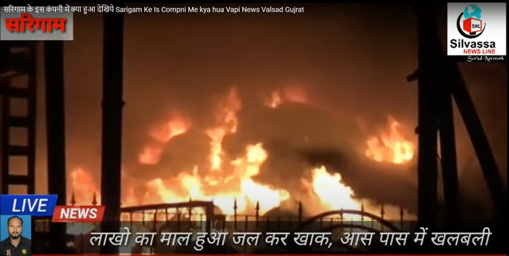 Fire destroyed a rubber recycling plant in Sarigam, India, Friday. - Screencapture Via Silvassa News Line