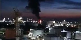 Boiler Room Blast Rocks South Korean Petrochemical Plant