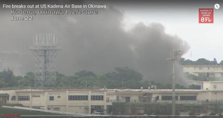 Fire broke out at a facility that handles hazardous materials at the U.S. Kadena Air Base in Okinawa, Japan. - Screencapture Via Nippon TV