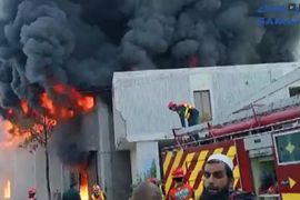 Flames Tower Over Food Processing Plant in Pakistan