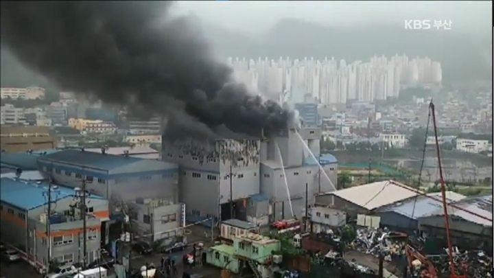 Fire breaks out at cement plant in Busan, South Korea, Thursday. - Screencapture Via KBS