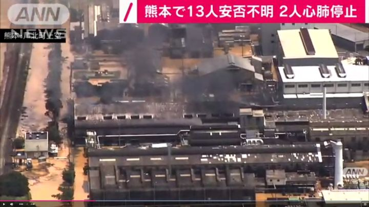 Fire broke out at Takai Carbon in Ashikita, Japan, during heavy flooding Saturday. - Screencapture Via ANN News