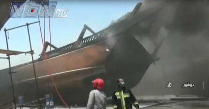 Fishing ships ablaze at an Iranian shipyard Wednesday. - Screencapture Via YouTube