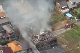 Responders Quickly Extinguish Factory Fire in Japan