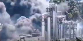 Flames Spread Through Tank Farm at Chinese Biofuel Plant