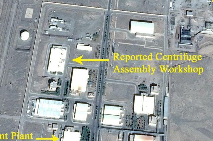 Satellite photo shows building prior to fire damage Thursday. - Photo Courtesy of IAEA