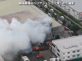 Smoke rises from a burning warehouse Sunday morning in Yoshida, Japan.
