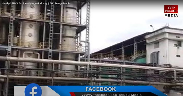 The distillery where a boiler explosion killed a worker Thursday in India. - Screencapture Via Top Teluga Media