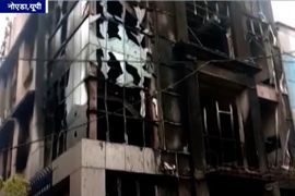 Security Guard in India Killed in Pen Factory Fire