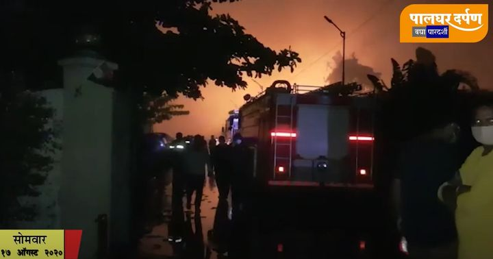 An explosion and fire swept through an organic chemical plant in India Monday. - Screencapture Via YouTube