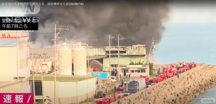 A mammouth fire threatens to spread to neighboring factories in Shikokuchuo City, Japan. - Screencapture Via YouTube