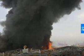 Fresh Flames Dominate Damaged Beirut Skyline