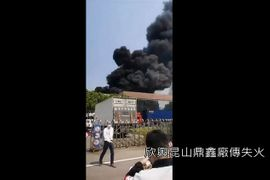 Lightning Suspected Cause of Chinese Electronics Plant Fire