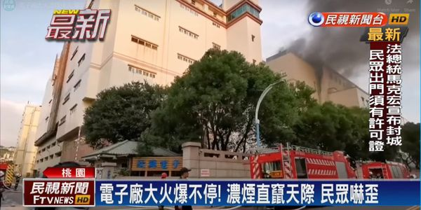 Smoke rises from a burning electronic plant Wednesday in northwestern Taiwan.
