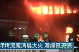 Automobile Paint Factory Burns in Eastern Taiwan