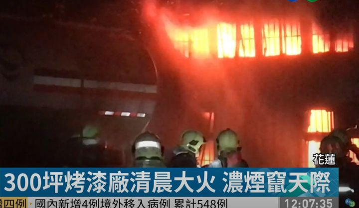 Fire broke out at an automobile paint factory Friday in Taiwan. - Screencapture Via CTS