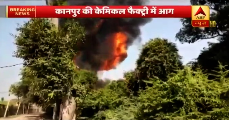 Paint Factory Destroyed by Flames in Northern India