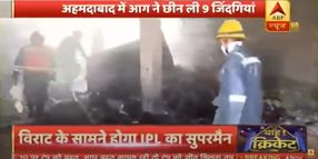 Textile Factory Explosion in Western India Kills 12