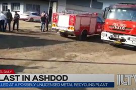 Explosion in Southern Israel Kills Two Recycling Plant Workers