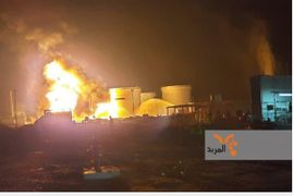 ISIS Claims Responsibility for Iraqi Refinery Attack