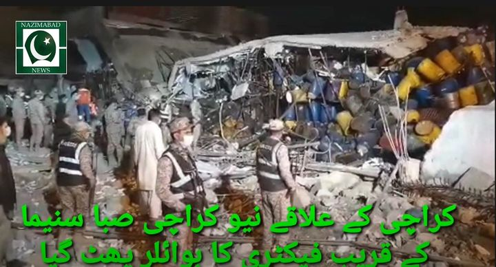 A search-and-rescue operation is conduction in Pakistan Tuesday after a factory explosion. - Screencapture Via Nazimabad News