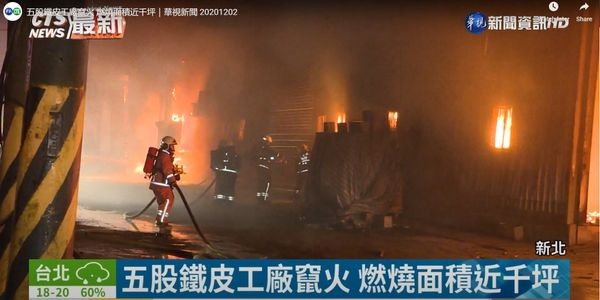 Flames spread to other building from a burning tin factory in New Taipei City, Taiwan.