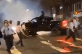 30 Officers Injured in Philly Riots Over Police Shooting of Armed Man
