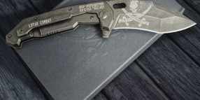 Police Product Test: Lotar Combat Akrav Gen II Knife