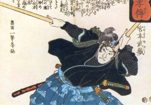 Musashi Miyamoto with two Bokken (wooden quarterstaves) depicted on an ancient Japanese scroll.
