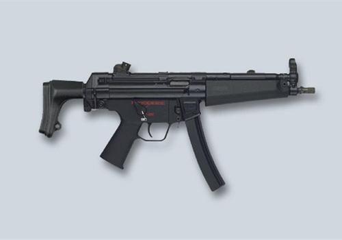 The H&K MP5 N. Photo: Heckler & Koch