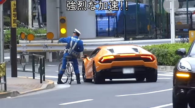 Video Japanese Bicycle Officer Chases Down Lamborghini Writes