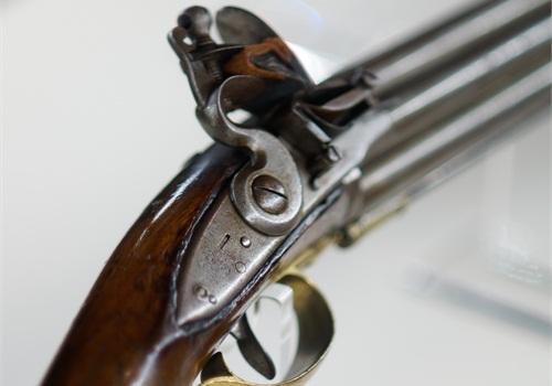 Seven-barrel shotgun