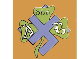 "The Aryan Brotherhood is a prison gang consisting of primarily white members. ""AB"" members..."
