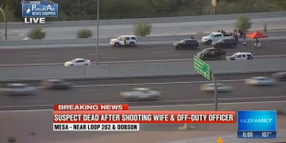 Suspect Dead After Shooting Wife and Off-Duty AZ Officer